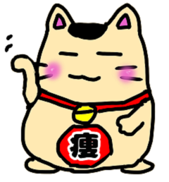 トド猫オカン