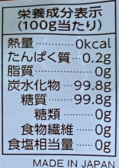 太る ラカント